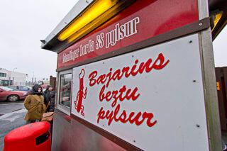 Hot-Dog Reykjavík
